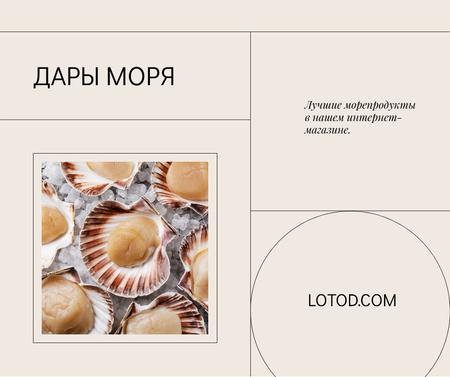 Online Seafood Store Ad Facebook – шаблон для дизайна