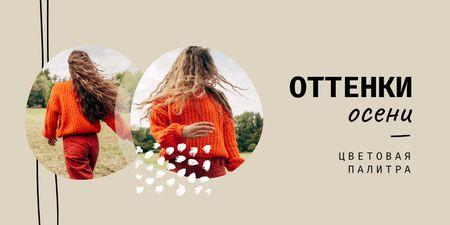 Stylish Girl in autumn clothes Twitter – шаблон для дизайна