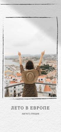 Old City View with Stylish Woman in Straw Hat Snapchat Geofilter – шаблон для дизайна