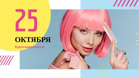 Hairstyle Course Ad Girl with Pink Hair FB event cover – шаблон для дизайна