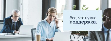 Customers Support Team Working in Headsets Facebook cover – шаблон для дизайна