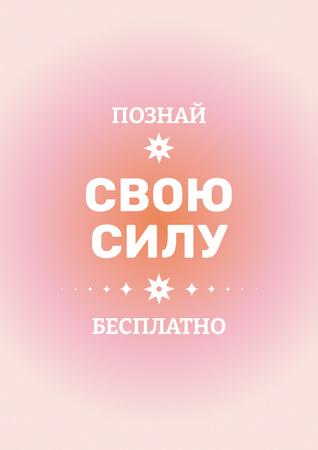 Astrological Inspirational Phrase on pink Poster – шаблон для дизайна