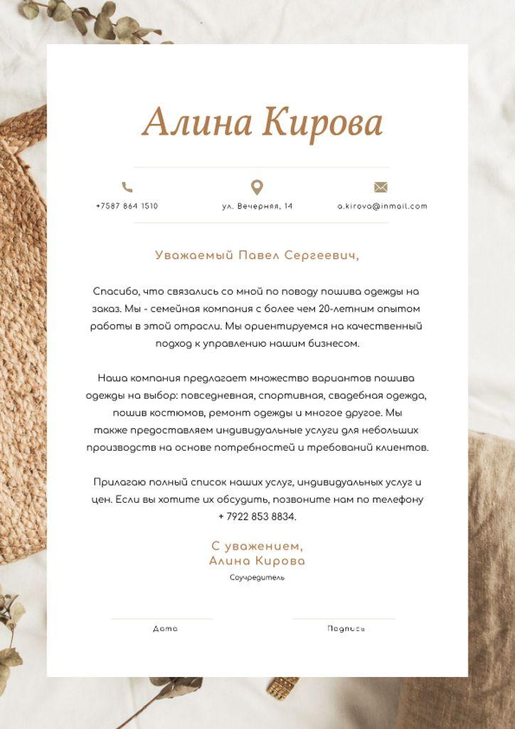 Sewing Company official appeal Letterhead – шаблон для дизайна