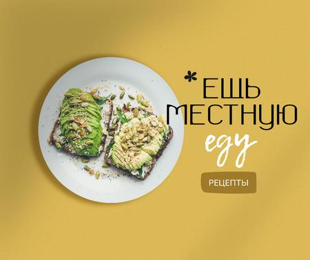 Food Recipes Ad with Vegan Sandwiches Facebook – шаблон для дизайна