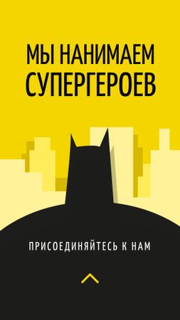 Batman silhouette on city background Instagram Story – шаблон для дизайна