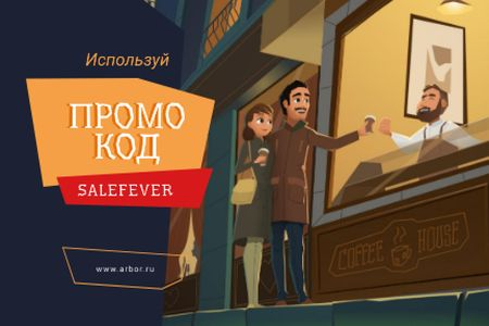Coffee Shop Offer with Couple Buying Coffee-To-Go Gift Certificate – шаблон для дизайна