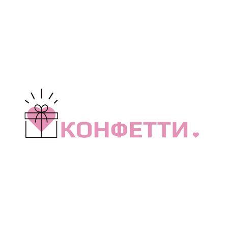 Gift Box with Heart and Bow Logo – шаблон для дизайна