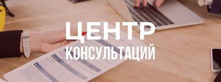 Consulting Services with Woman holding contract Facebook cover – шаблон для дизайна