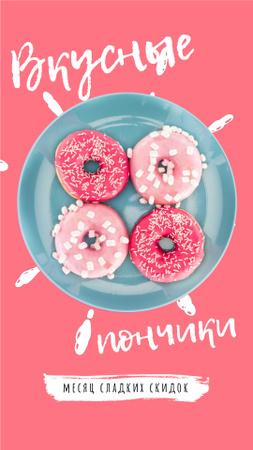 Bakery Offer Delicious Pink Doughnuts Instagram Video Story – шаблон для дизайна