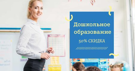 Preschool Education Course with Teacher in Classroom Facebook AD – шаблон для дизайна