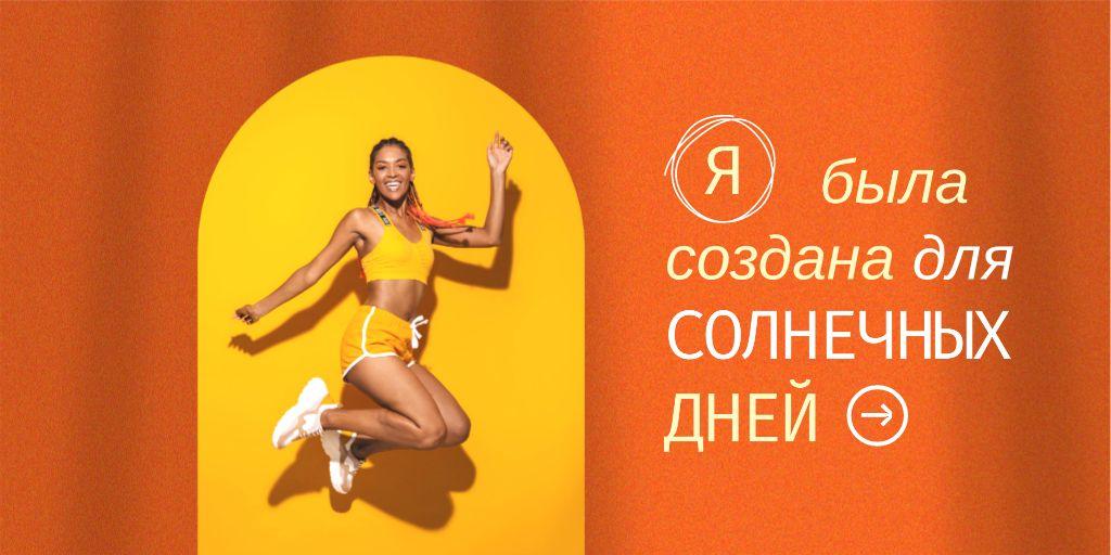 Summer Inspiration with Cute jumping Woman Twitter – шаблон для дизайна