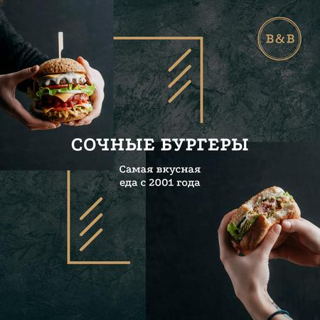 Restaurant Ad with hands holding Burger Instagram AD – шаблон для дизайна