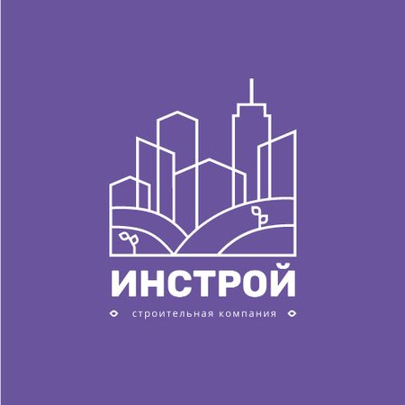 City Planning Company with Building Silhouette in Purple Logo – шаблон для дизайна