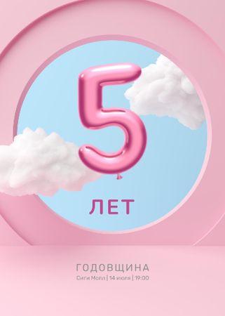 Anniversary Celebration Announcement with Cute Clouds Invitation – шаблон для дизайна