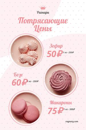 Confectionery Sale with Sweet Cookies in Pink Pinterest – шаблон для дизайна