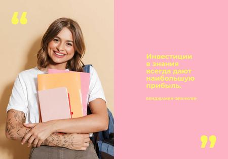 Plantilla de diseño de Knowledge Quote with smiling Student VK Universal Post