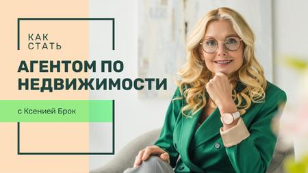Real Estate Agent Smiling Confident Woman Youtube Thumbnail – шаблон для дизайна