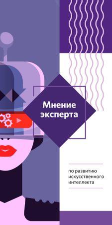 Woman using vr device Graphic – шаблон для дизайна
