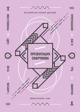 Smart home Presentation announcement in Linear geometric frame Invitation – шаблон для дизайна