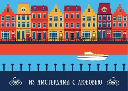 Amsterdam tour advertisement Card – шаблон для дизайна