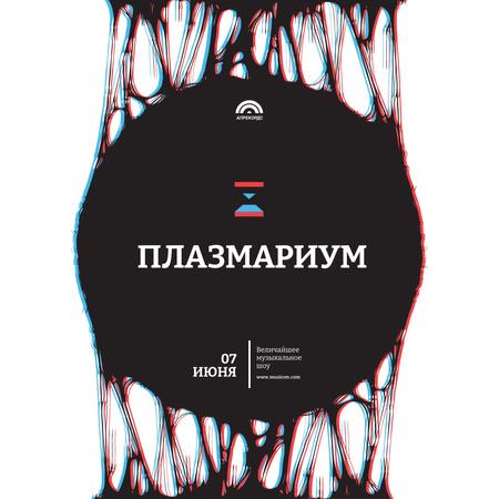 Music Show invitation on frame with glitch Instagram AD – шаблон для дизайна