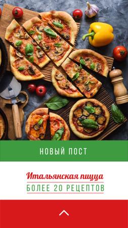 Pizza tasty slices Instagram Story – шаблон для дизайна