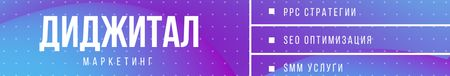 Digital Marketing company profile on blue Digital pattern LinkedIn Cover – шаблон для дизайна