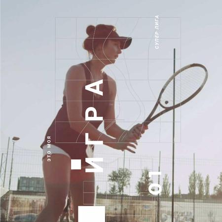 Young woman playing tennis Animated Post – шаблон для дизайна