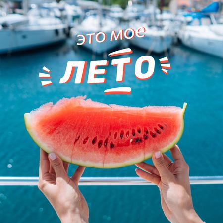 Summer Mood with Juicy Watermelon Instagram – шаблон для дизайна