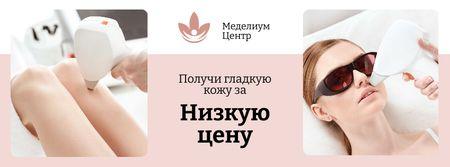 Salon promotion Woman at Laser Hair Removal Facebook cover – шаблон для дизайна