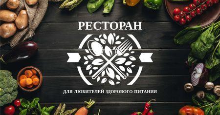 Restaurant for Lovers of Healthy Food Facebook AD – шаблон для дизайна
