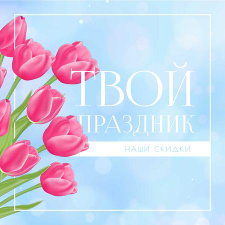 Women's Day Special Offer with tulips Animated Post – шаблон для дизайна