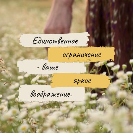 Inspirational Quote with Girl in Flower Field Animated Post – шаблон для дизайна
