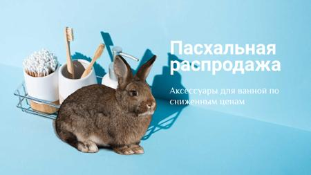 Bath accessories Sale with Easter Bunny Full HD video – шаблон для дизайна
