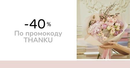 Flowers Services Offer with Tender Bouquet Facebook AD – шаблон для дизайна