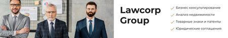 Law Group Confident colleagues LinkedIn Cover – шаблон для дизайна