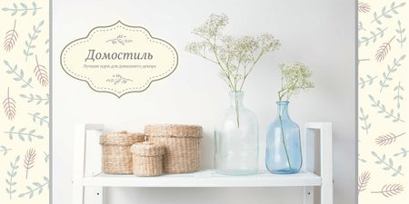 Home Decor Advertisement with Vases and Baskets Twitter – шаблон для дизайна