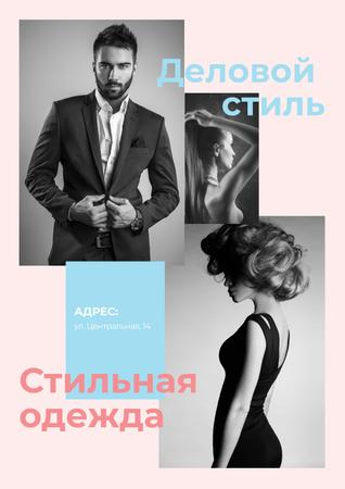 Formal wear store with Stylish people Poster – шаблон для дизайна