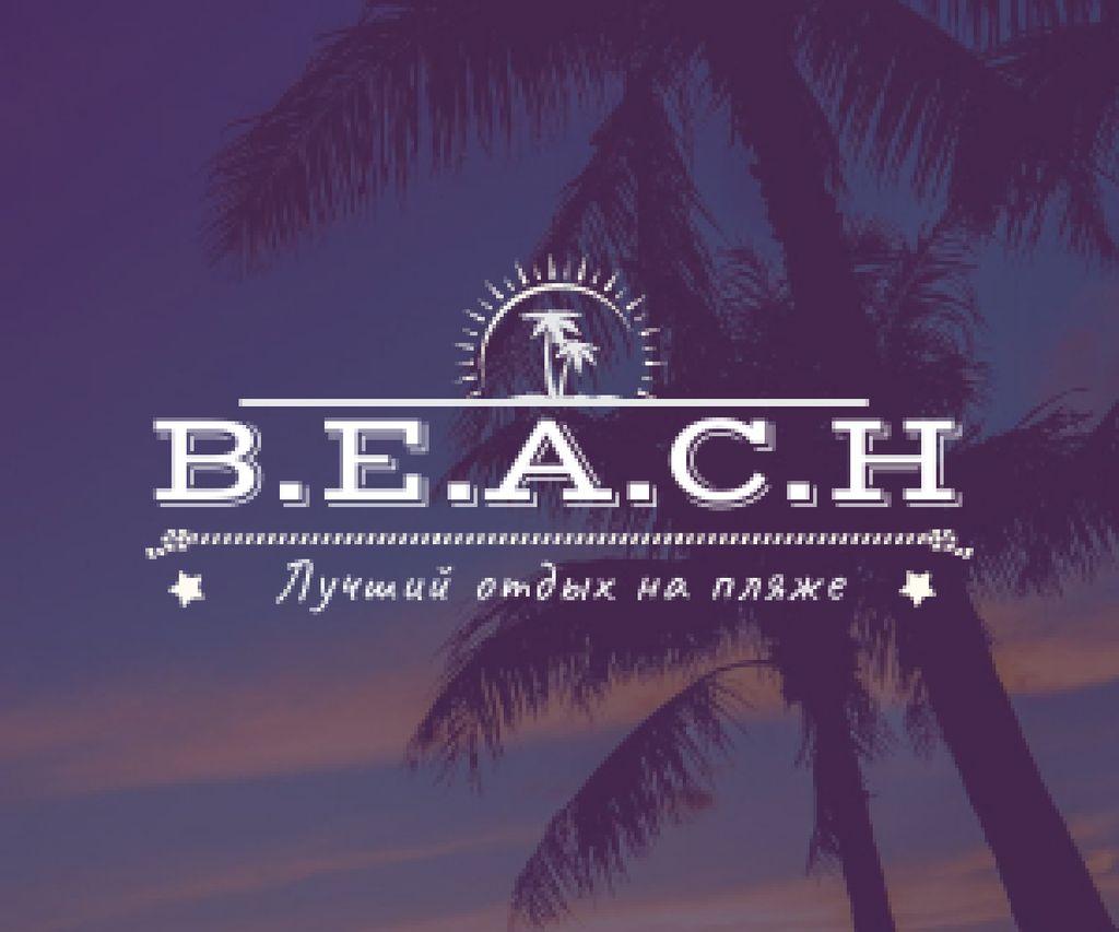 Summer vacation poster  Medium Rectangle – шаблон для дизайна