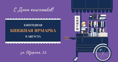 Annual book fair Announcement on Purple Facebook AD – шаблон для дизайна