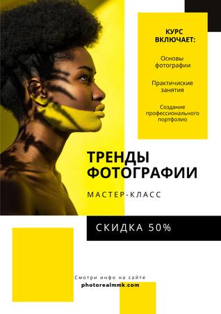 Photography Masterclass Promotion Woman with Creative Makeup Poster – шаблон для дизайна