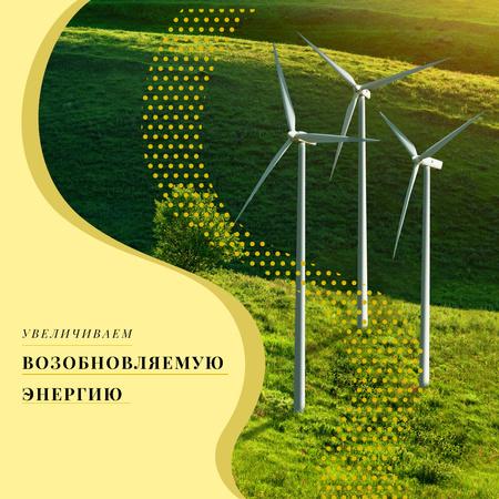 Renewable Energy Wind Turbines Farm Instagram AD – шаблон для дизайна