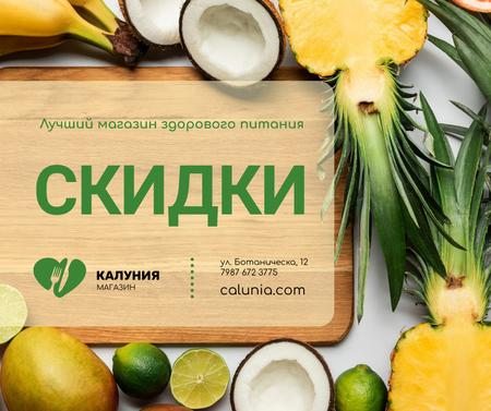 Food Store Offer Fresh Tropical Fruits Facebook – шаблон для дизайна
