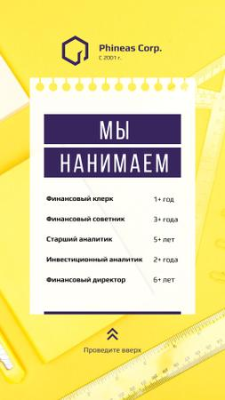 Hiring Offer on Working Table in Yellow Instagram Story – шаблон для дизайна