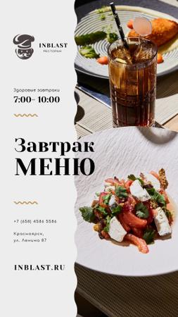 Breakfast Menu Offer with Greens and Vegetables Instagram Story – шаблон для дизайна