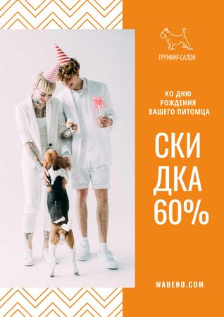 Birthday Party Annoucement with Couple with Dog Poster – шаблон для дизайна