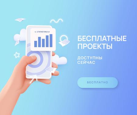 App Updates Announcement with Modern Smartphone Facebook – шаблон для дизайна