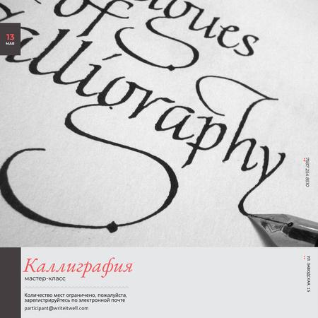 Calligraphy Workshop Announcement Decorative Letters Instagram AD – шаблон для дизайна