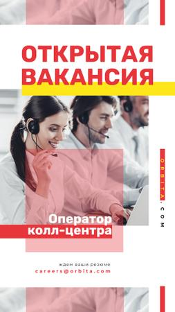 People working at call center Instagram Story – шаблон для дизайна