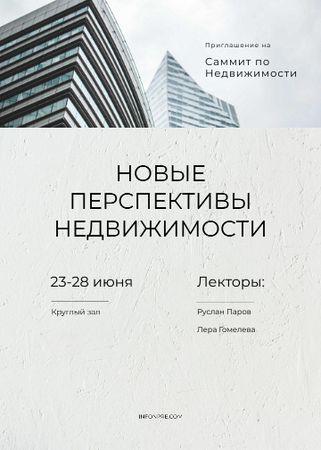 Real Estate ad Modern glass Building Invitation – шаблон для дизайна